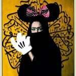 14  Ιρανοί Εικαστικοί