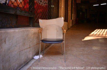 Christos Chrissopoulos: Look Twenty – The world left behind