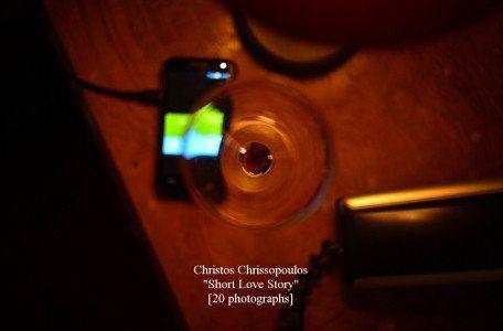 Christos Chrissopoulos: Look Twenty – Short Love Story